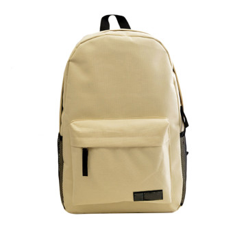 Fashion Simple Women Canvas Backpack Schoolbag (Khaki)