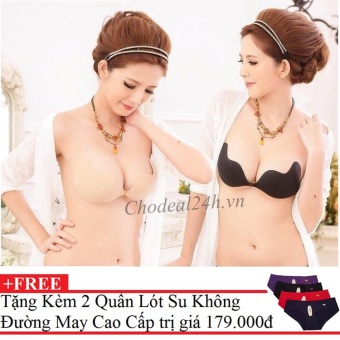 Bộ 2 Áo dán nâng ngực tạo khe ngực chodeal24h.vn + tặng 2 Quần Chip Su Cao Cấp Loại 1