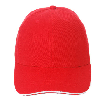 Unisex Plain Baseball Sport Cap Blank Curved Visor Hat (Red) - Intl