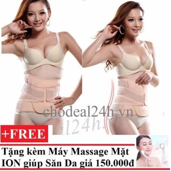 Bộ 2 Gen 2 Lớp Eo Thon Kim Phát+Tặng Máy Massage Mặt Ds-039 Bằng Ion (Trắng)