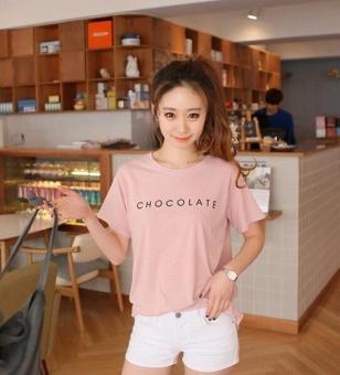 Áo Thun Nữ Chocolate Hồng Xinh Xắn T&D139 ( Màu Hồng ).