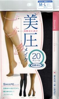 Quần vớ định hình thon gọn chân CB Japan Nhật Bản (Đen)