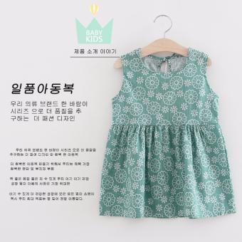 Váy cho bé theo phong cách Hàn Quốc (xanh)