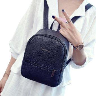 Girls Leather School Bag Travel Backpack Satchel Women Shoulder Rucksack - intl