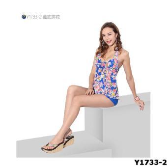 Bộ rời váy Yingfa Y1733-2 (xanh)