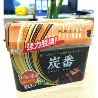 Hộp khử mùi giày dép than hoạt tính Kokubo 150g (Vàng phối đen)