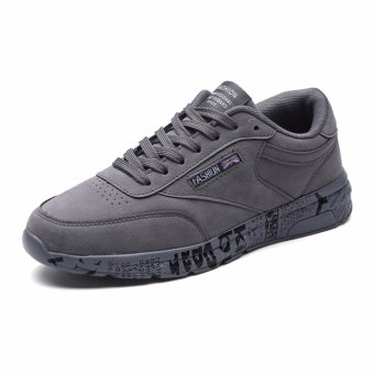 Jarma man's skate sneakers younger students school shoes male shoes (Grey) - intl