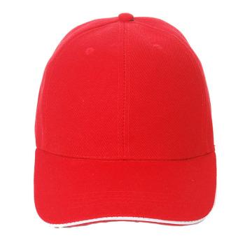 Unisex Plain Baseball Sport Cap Blank Curved Visor Hat Red
