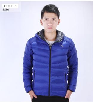 áo Jacket nam hiệu Anta mã 15547941-5