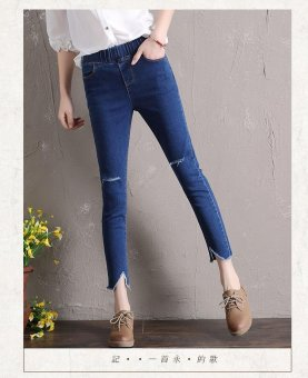 Asia Size Skinny Jeans - intl