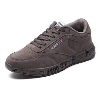Jarma man's skate sneakers younger students school shoes male shoes (Brown) - intl
