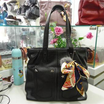 Túi nữ da cao cấp DaH2 TN1393 (màu đen)