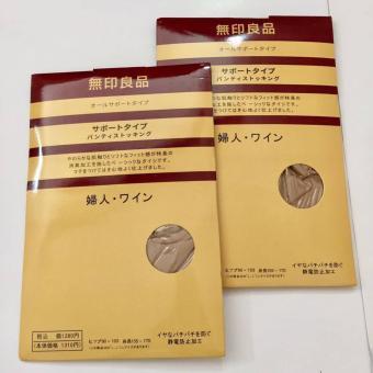 bộ 10 quần tất (vớ) nữ Muji Nhật Bản MNB168 ( da, đen)