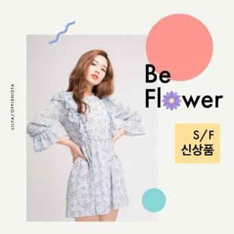 Đầm voan họa tiết hoa Lilya SF17
