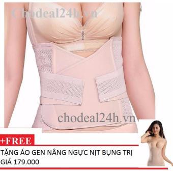 Gen nịt bụng định hình eo thon 2 lớp thun (Da)+ Tặng Áo gen nâng ngực nịt bụng