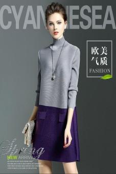 Đầm Suông Sang Trọng HR640