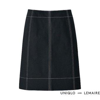 Chân váy UNIQLO eo 67cm