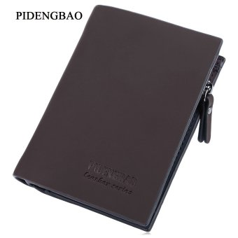 PIDENGBAO Solid Color Card Holder Vertical Short Wallet Vertical(Coffee) --TC