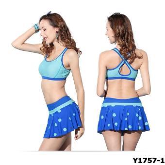 Bộ rời váy Yingfa Y1757-1 (xanh)