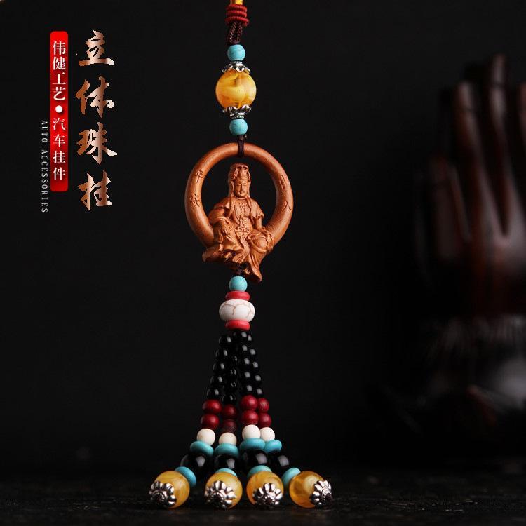 Hình ảnh Dây Đeo, Móc Khóa Gỗ Trang Trí Xe Ô tô, Balo, Túi Xách Khắc Thủ Công Hình Phật Bà Ngồi Trên Vòng Kim Cô