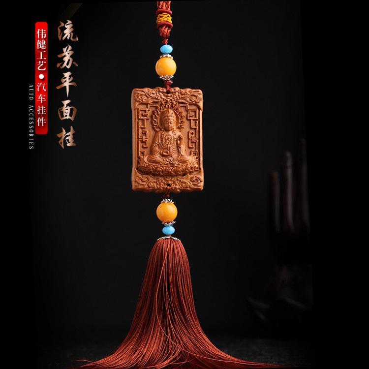 Hình ảnh Dây Đeo, Móc Khóa Gỗ Trang Trí Xe Ô tô, Balo, Túi Xách Khắc Thủ Công Hình Phật Bà Ngồi Sen