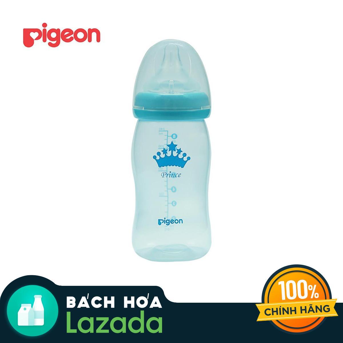 [TẶNG KHĂN SỮA] Bộ đôi Bình sữa PIGEON PP Plus 240ml - Mẫu Hoàng Tử