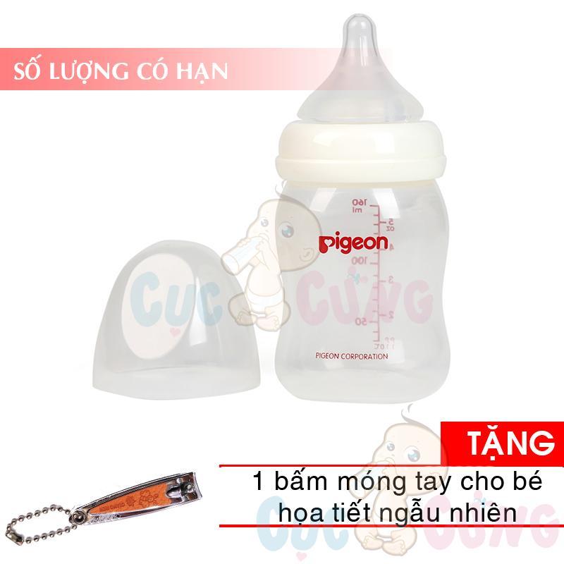 Bình sữa nhựa cổ rộng Pigeon PP PLUS (160ml/240ml/330ml) Tặng 1 cắt móng tay họa tiết ngẫu nhiên - binh sua co rong