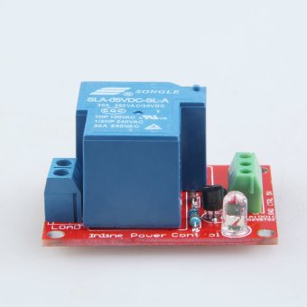 5V 30A Relay Module High Power For Arduino AVR PIC DSP ARM(Intl)