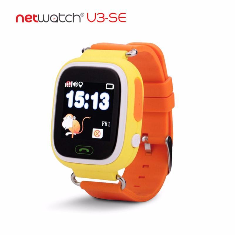 Nơi bán Đồng hồ định vị trẻ em nhiều chức năng NetWatch® V3-SE-G (Vàng)
