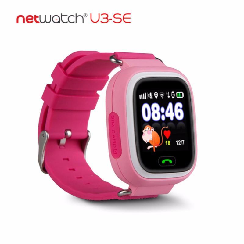 Nơi bán Đồng hồ định vị trẻ em nhiều chức năng NetWatch® V3-SE (Hồng)