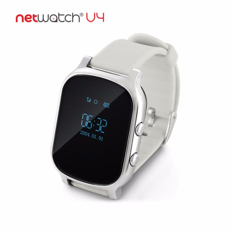 Đồng hồ định vị trẻ em nhiều chức năng NetWatch® V4 (Bạc) bán chạy