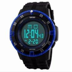 Đồng hồ nam dây cao su Skmei 1089 (Đen viền xanh dương)