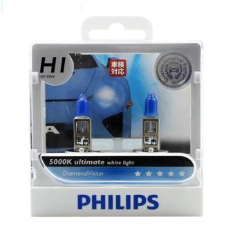 Bộ 2 bóng đèn Philips DiamondVision 5000K chân H1