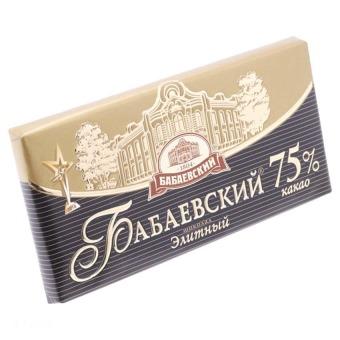 Chocolete đắng Babaevskiy Lâu đài 75% 100g