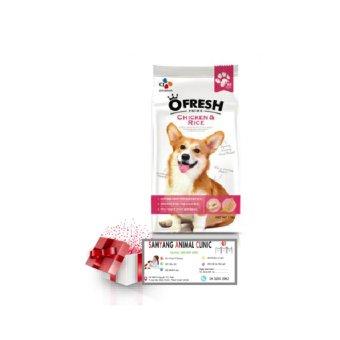 Combo sản phẩm thức ăn cho chó O'FRESH Vị gà và gạo + Voucher 200.000