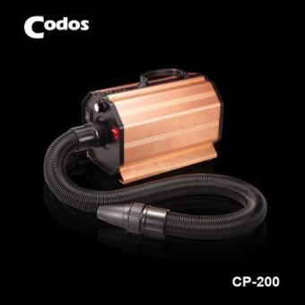 Máy Sấy Lông Chó Codos CP200