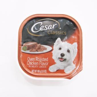 Pate bổ sung dưỡng chất cho chó vị thịt nướng Cesar oven Roasted từ Mỹ