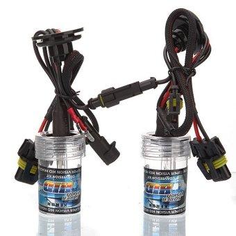 2PCS 6000K H7 35w HID Replacement Xenon Car Headlight Head Bulbs Light Lamp - intl