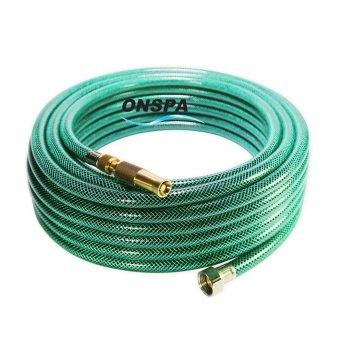 Bộ xịt rửa- tưới cây cao cấp có chức năng điều chỉnh tia nước Onspa 1021 20m