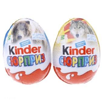 Bộ 2 Chocolete trứng bé trai Kinder 20g