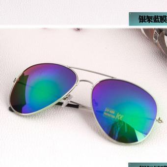 Mắt kính nam - nữ tráng gương UV1575