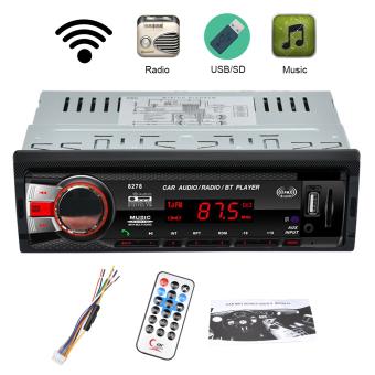8278 Car 1 DIN MP3 Player - intl