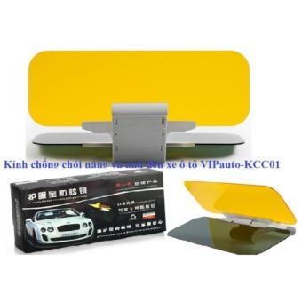 Kính chống chói ánh nắng và ánh đèn xe ô tô PHAuto-KCC01