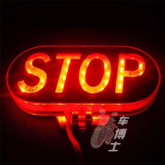 Đèn Phanh Xe STOP