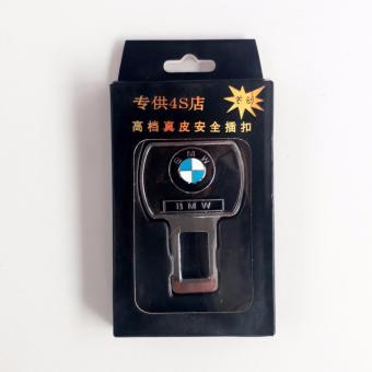Bộ 2 đầu khóa chốt cắm móc đai an toàn cho xe BMW