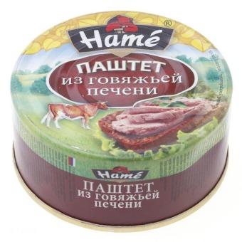 Patê bò Hame PT250G 250g