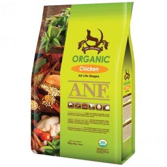 Thức ăn hạt hữu cơ cho Chó vị thịt gà ANF 2kg
