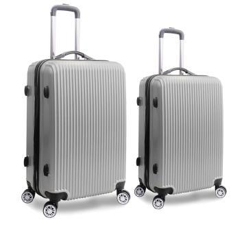 Bộ 2 vali nhựa PC xoay 360 độ cao cấp, sang trọng size 20 inch và 24 inch (Bạc)