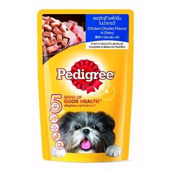 Bộ 8 gói thức ăn cho chó Pate Pedigree vị gà nấu sốt 130g