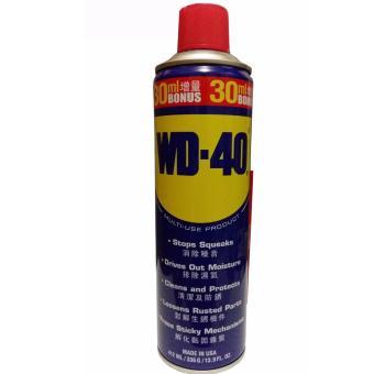 Chai xịt chống sét vệ sinh sên WD - 40 412ml